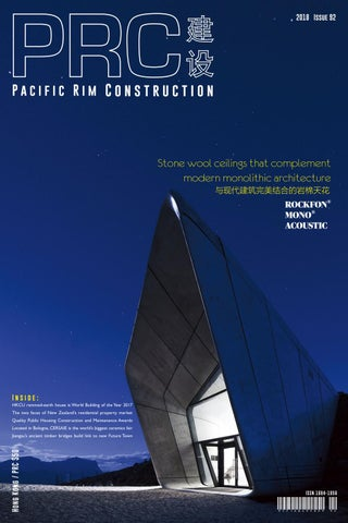PRC Magazine #92 ( Architecture   Building   Construction