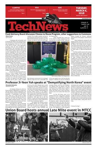 Volume 189 Issue 8 by TechNews - issuu