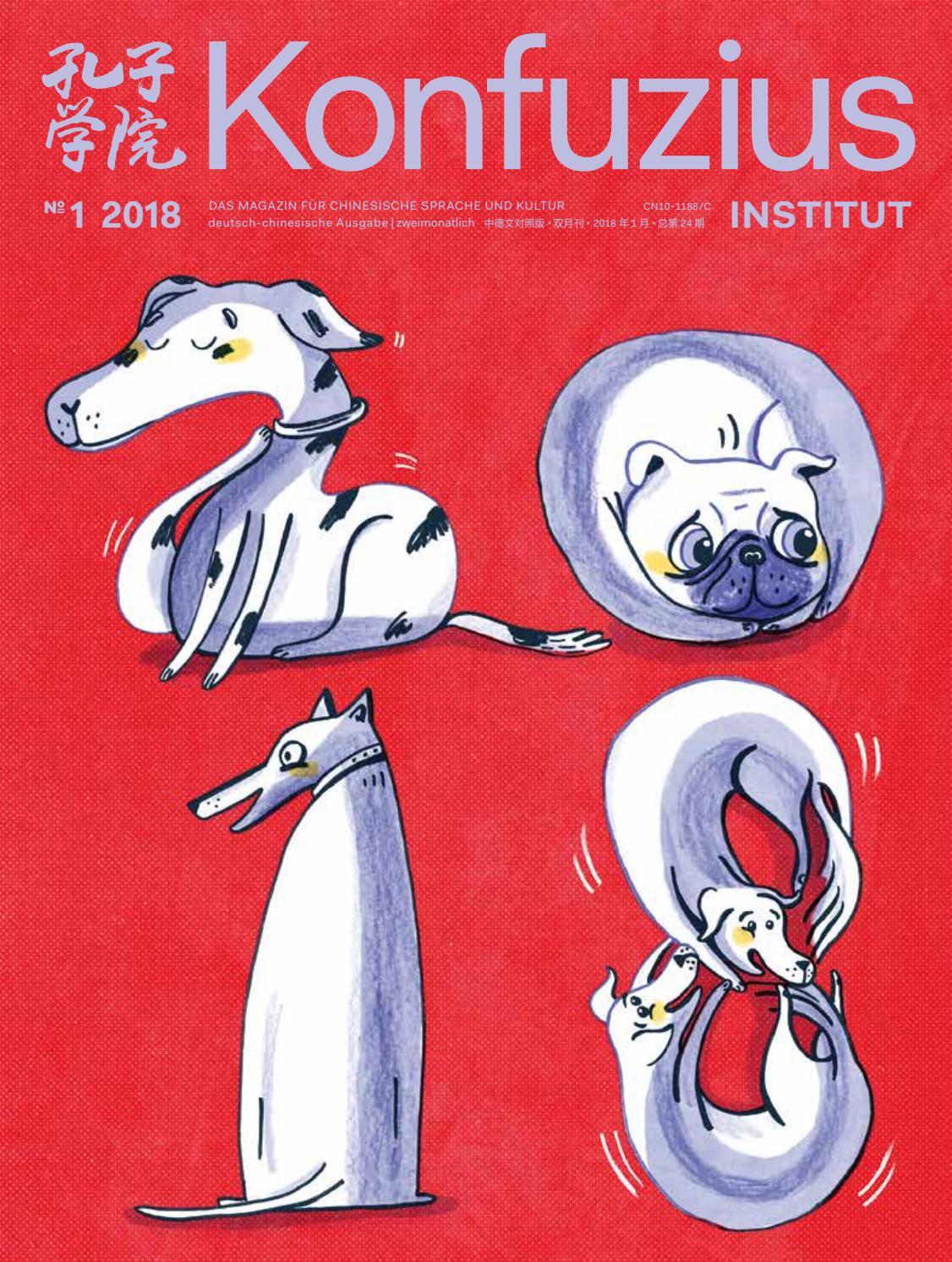 Januar 2018 | Jahr des Hundes (#24) by Magazin \