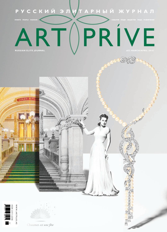 Art+Privé 32 by Art+Privé - issuu f1a05900a87