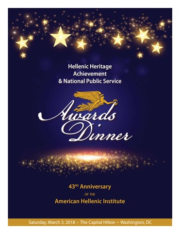 Ahi 43 anniversary awards dinner program by ahiindc issuu page 1 m4hsunfo