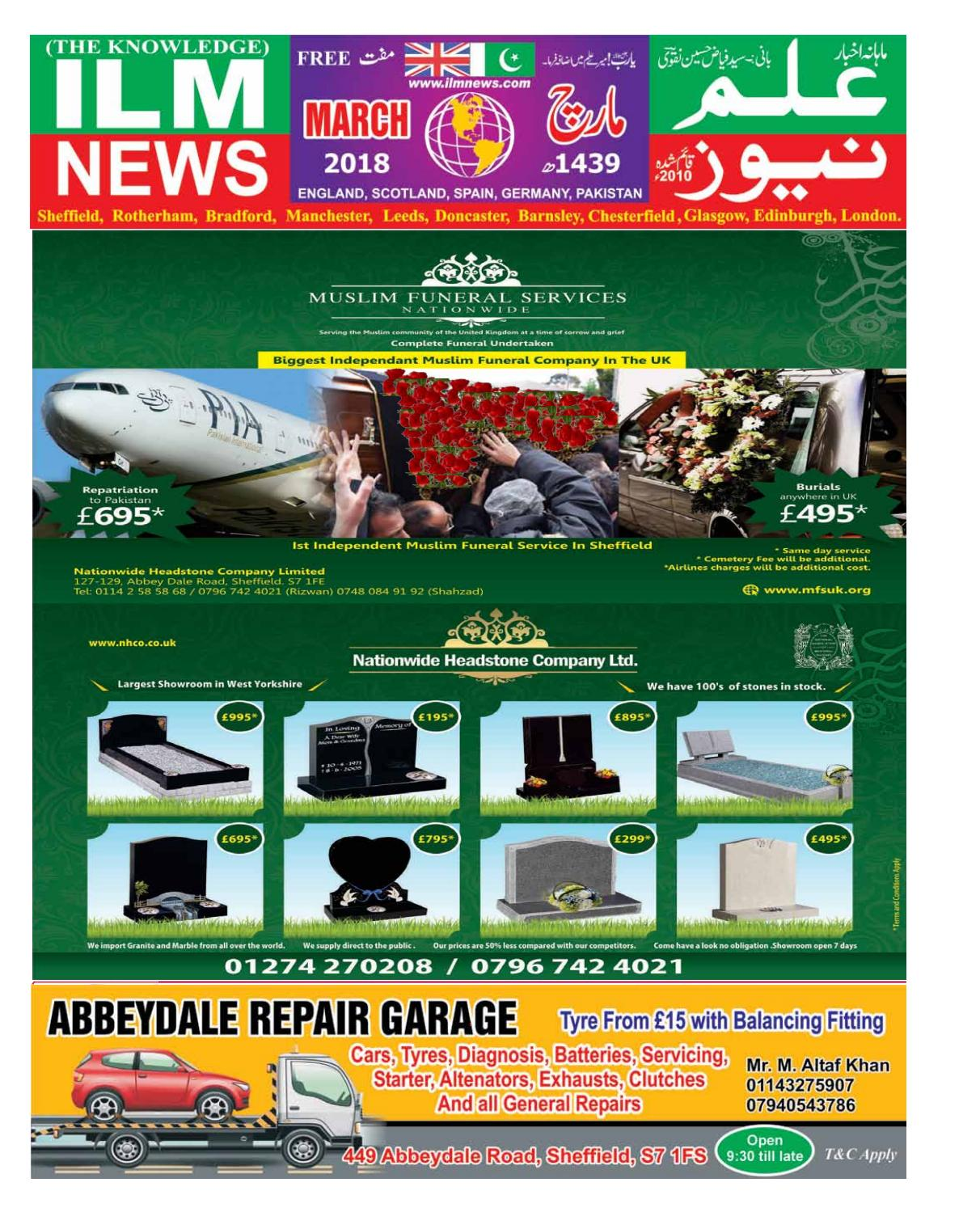 March edition 2018