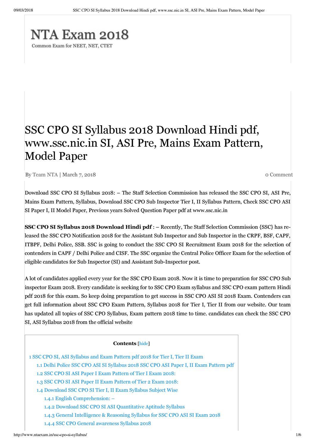 Cpo Si Previous Year Paper Pdf