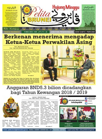Pelita Brunei Sabtu 10 Mac 2018 By Putera Katak Brunei Issuu