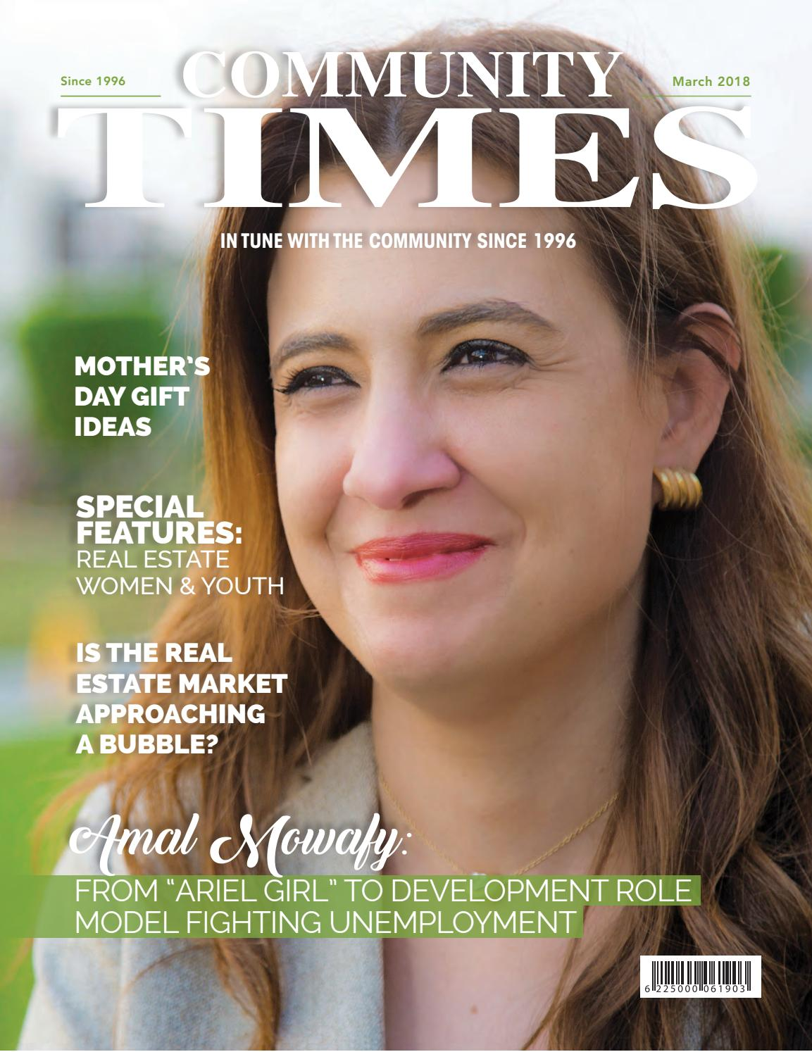 Community Times March 2018 Issue By Community Times Issuu