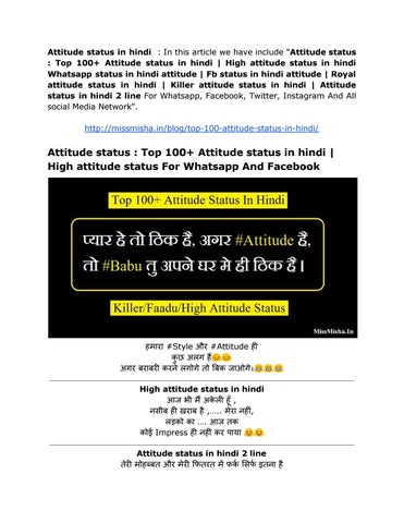 By Photo Congress || Best Attitude Facebook Status Ever In Hindi