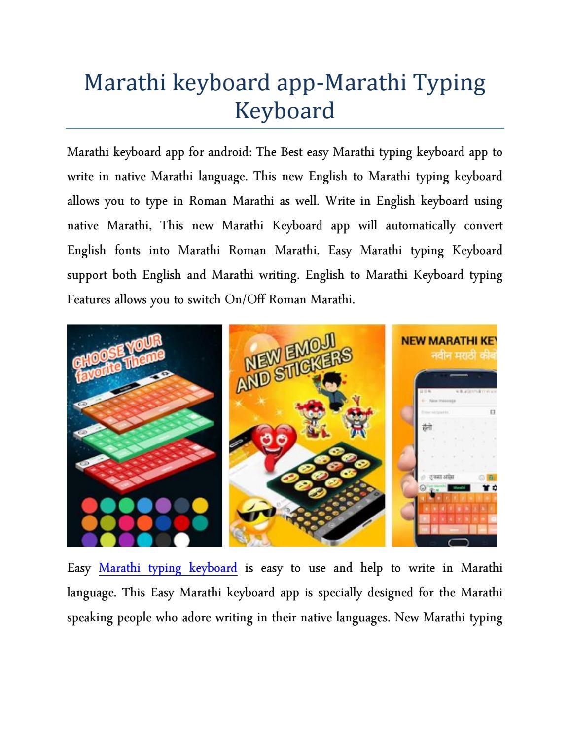 Marathi keyboard app marathi typing keyboard by Saha Oma - issuu