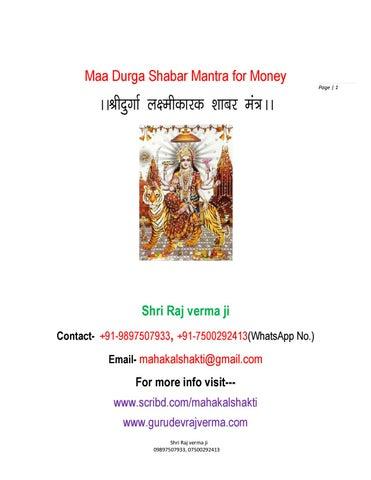 273973297 maa durga shabar mantra for money by issuu com/Abdul23