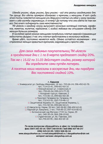41ca71e7 Журнал