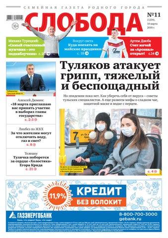 Игровые автоматы.рф джок фемер бесплатные игры онлайн игровые автоматы играть сейчас на русском языке