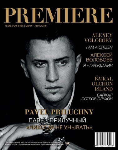 30766b6b9c2 PREMIERE magazine MARCH - APRIL 2018 by PREMIERE magazine - issuu