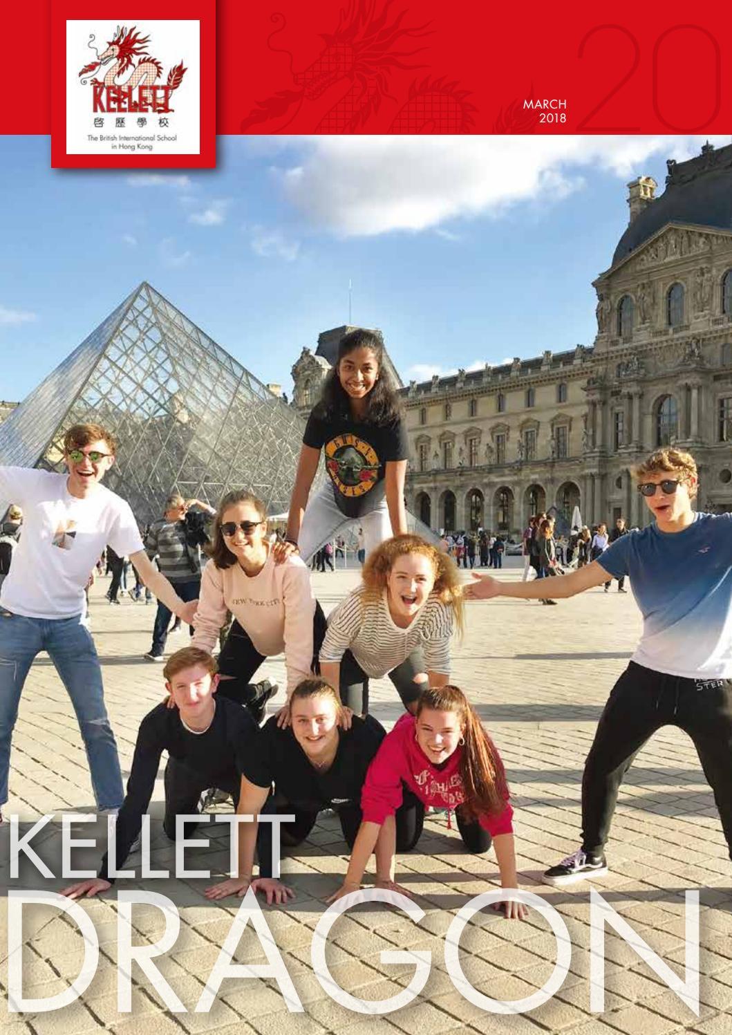 Kellett Dragon Issue 20 By Kellett School Issuu