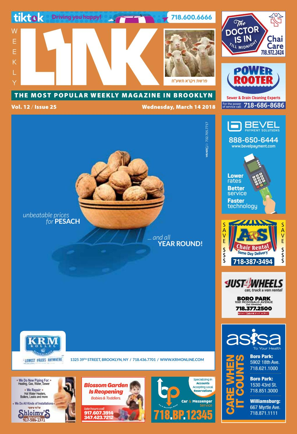6aee604941e8 Vol 12 issue 25 by Weekly Link - issuu