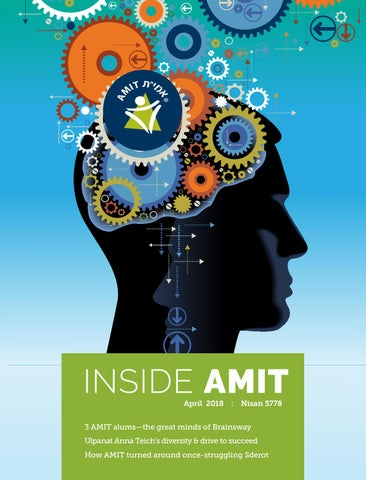 Inside AMIT (April 2018) By AMIT Children   Issuu