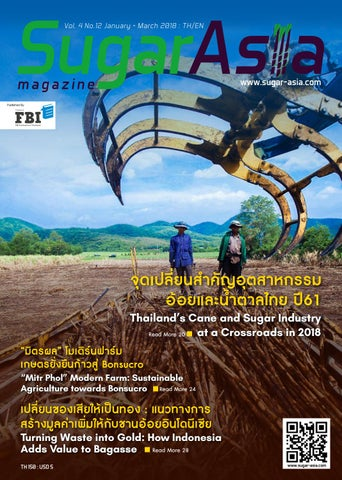 Sugar Asia Magazine Vol  04 No 12 January-March 2018 by Sugar Asia