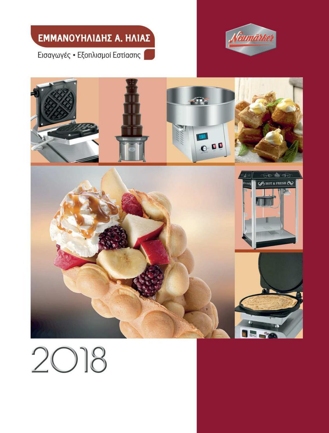 Waffles Grill Emmanouilidis Ilias K Sia OE Catalog 2018 by Grill.gr - issuu e6dd949c6a5