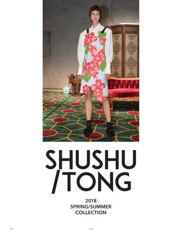 Page 50 of Shushu/Tong