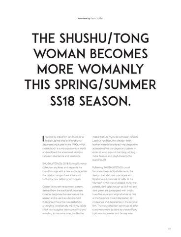 Page 51 of Shushu/Tong