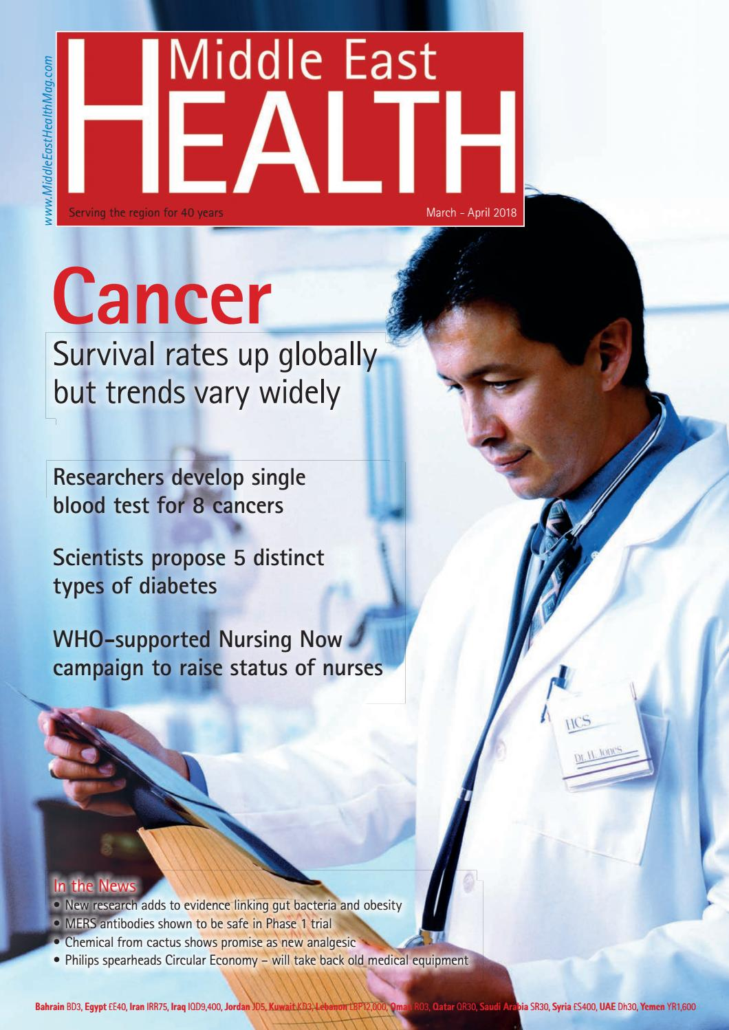 Middle East Health March/April 2018 by Middle East Health