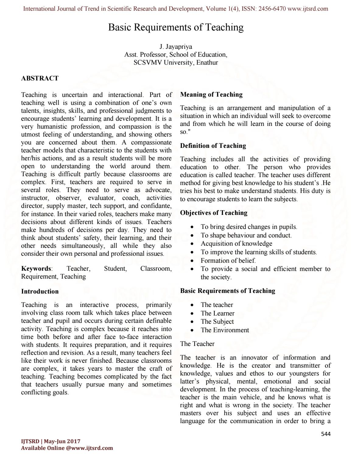 Basic Requirements of Teaching by International Journal of