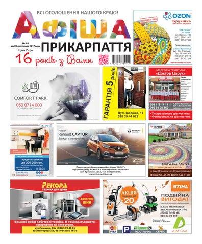 Афіша Прикарпаття 45 by Olya Olya - issuu 0d5a389d8b471