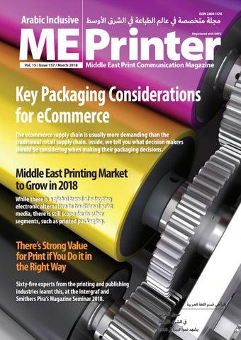 720212176c812 Me printer issue 157 march by ME Printer Magazine - issuu