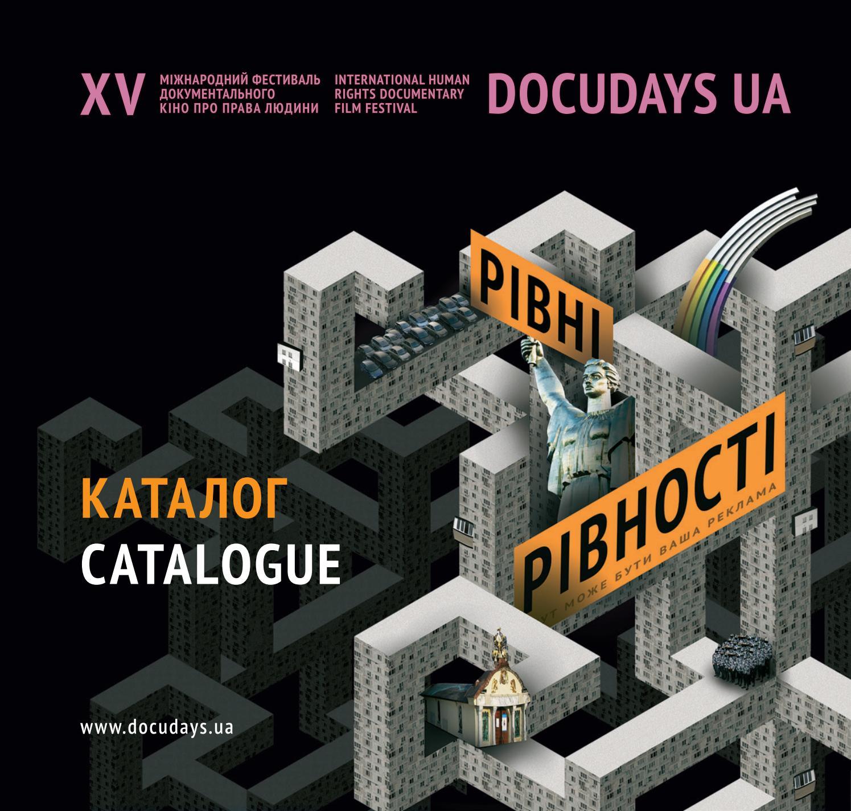 CATALOGUE DOCUDAYS UA 2018 by DOCUDAYS UA - issuu 35c0649763344