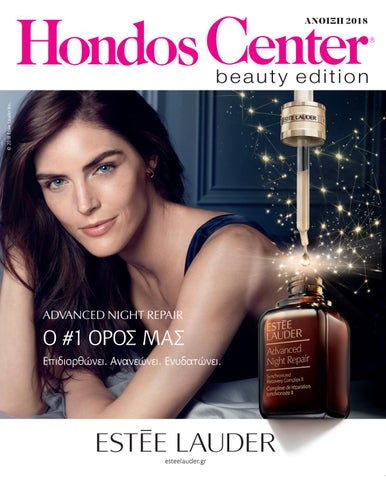 3c7f4a948d HC Beauty edition Spring 2018 by Hondos Center Department Stores - issuu