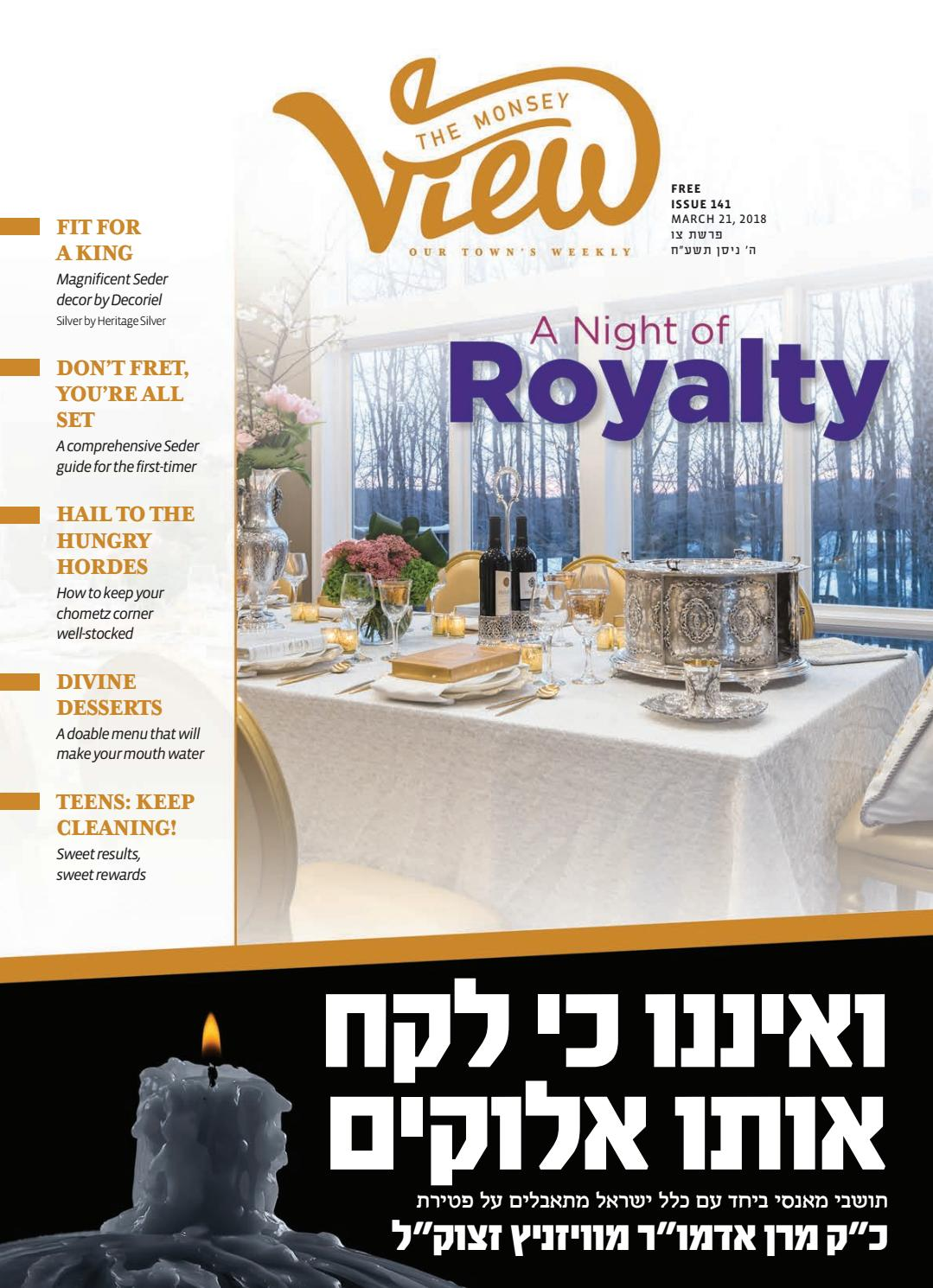 57af4fbbe Issue 141 by The Monsey View - issuu