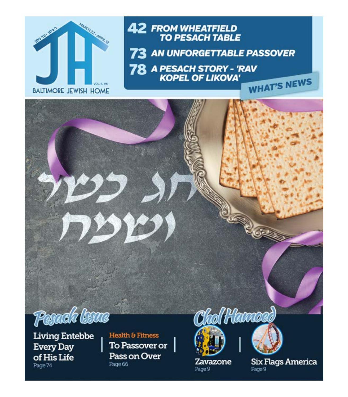 864fc22deaf63 Baltimore Jewish Home - 3-22-18 by Moshe Rubin - issuu