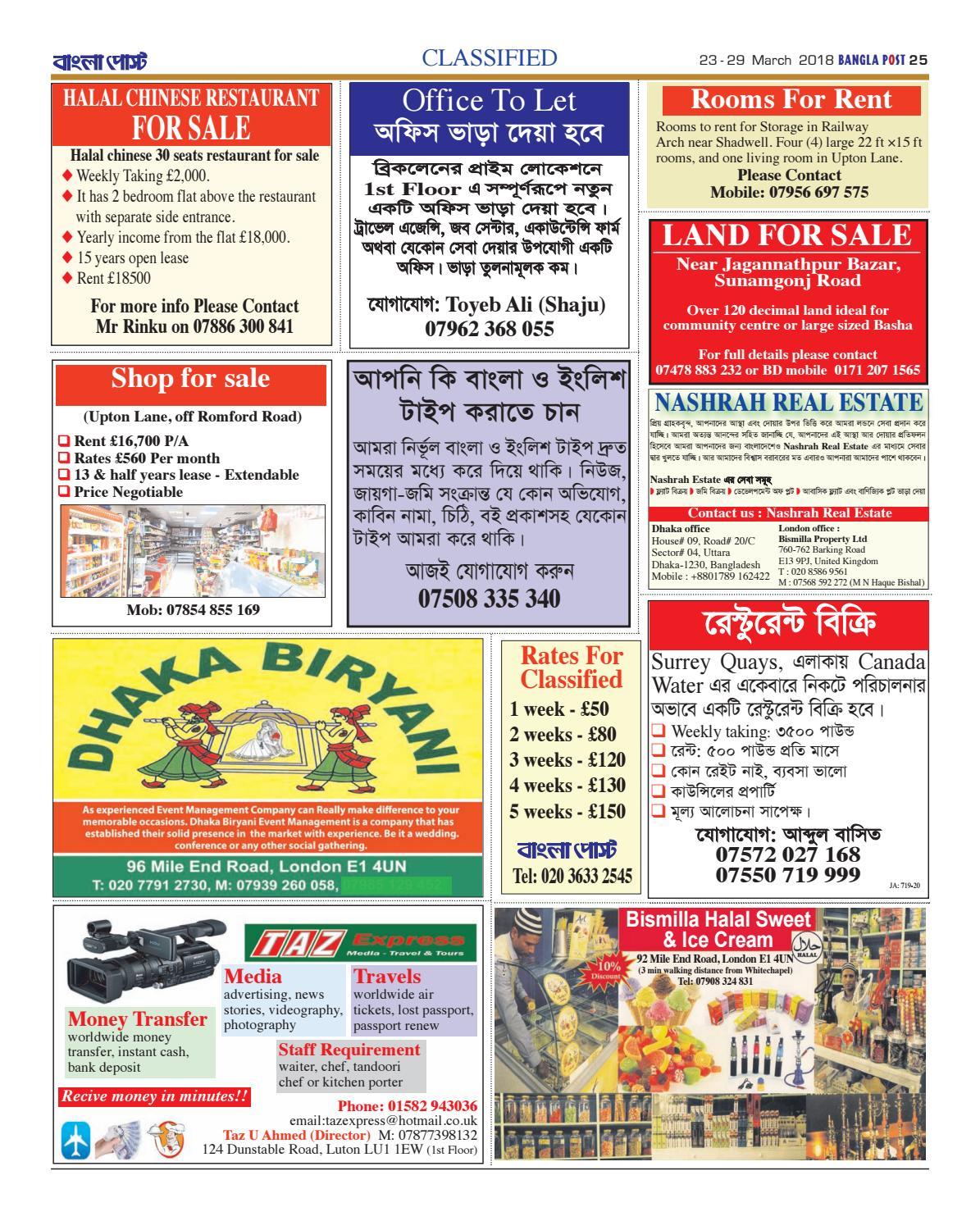 Bp 722 by Bangla Post-Newspaper - issuu