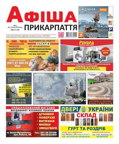 Афіша Прикарпаття 3 by Olya Olya - issuu 424546c89623e