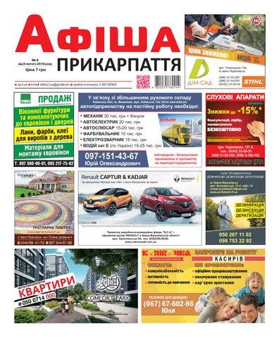 2eb7d863ef0d24 Афіша Прикарпаття 4 by Olya Olya - issuu
