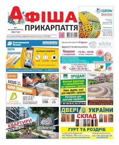 Афіша Прикарпаття 7 by Olya Olya - issuu 3af86f12a9c34