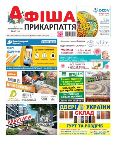 Афіша Прикарпаття 7 by Olya Olya - issuu 8c4d6f7a81165