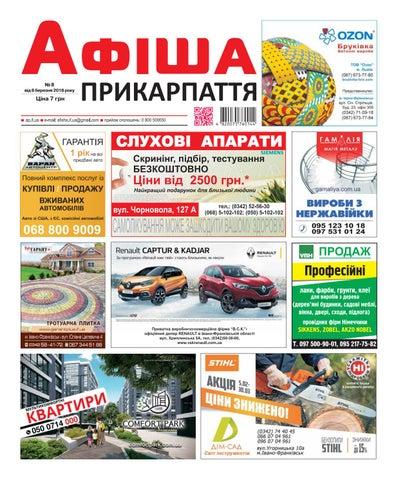 5ecd38b951a727 Афіша Прикарпаття 8 by Olya Olya - issuu