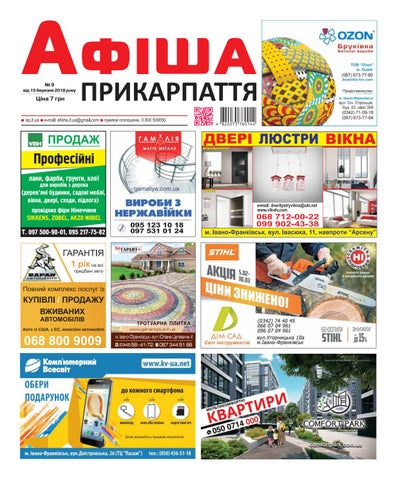 Афіша Прикарпаття 9 by Olya Olya - issuu 41ab0ec68ef46