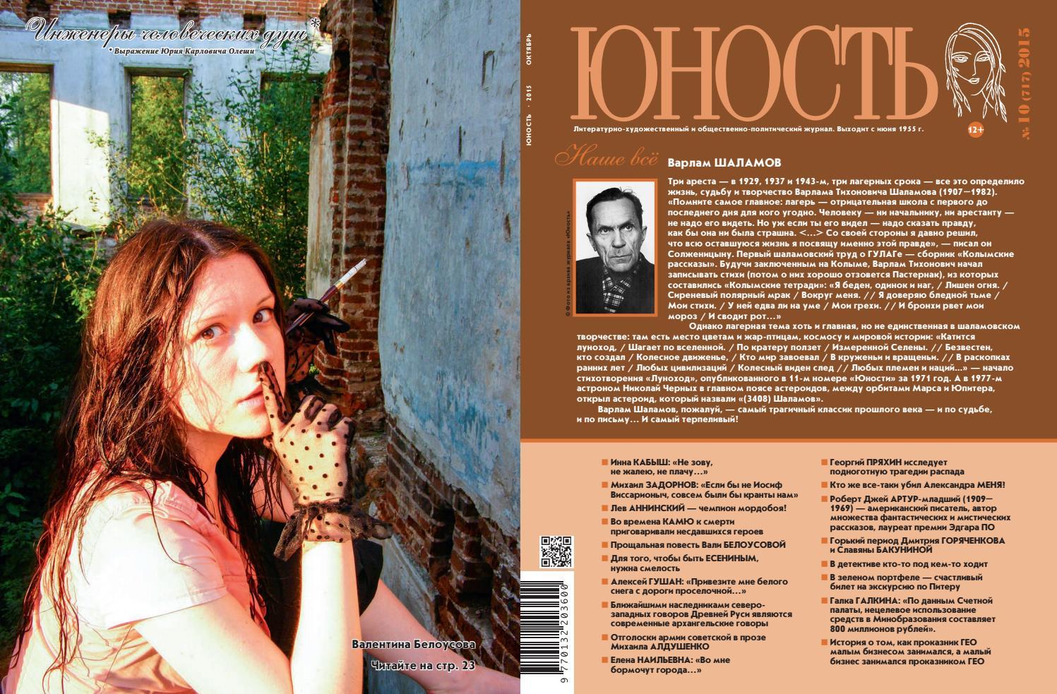 Рузвел красивою сестру на секс онлайне русское радио