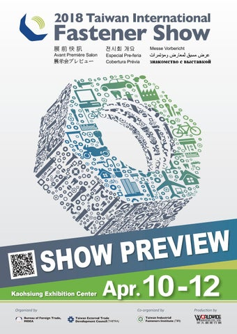 Taiwan innovation matchmaking show