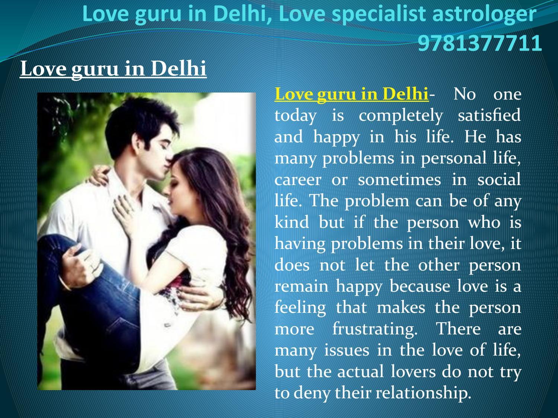 Love guru dating site