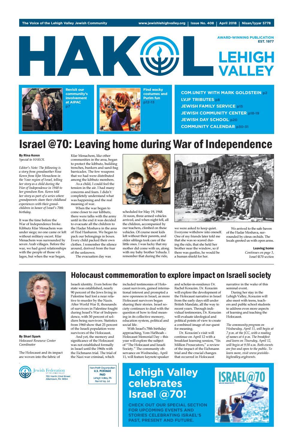 7f28ba6bfb51 HAKOL - April 2018 by Jewish Federation of the Lehigh Valley - issuu