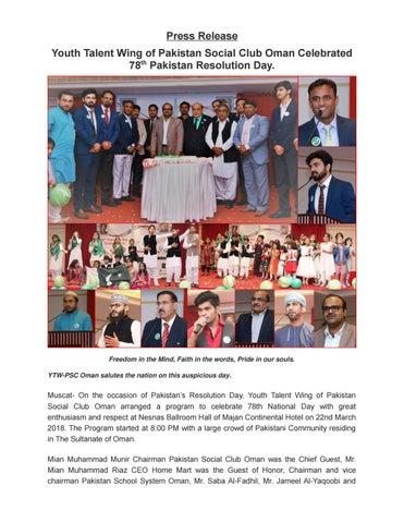public it investment the success of it projects dr abdullah ali al hatmi