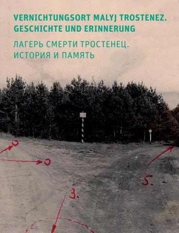 Ausstellungskatalog Vernichtungsort Malyj Trostenez