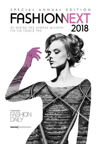 ae707432f6c FashionNext 2018 by Boussias Communications - issuu