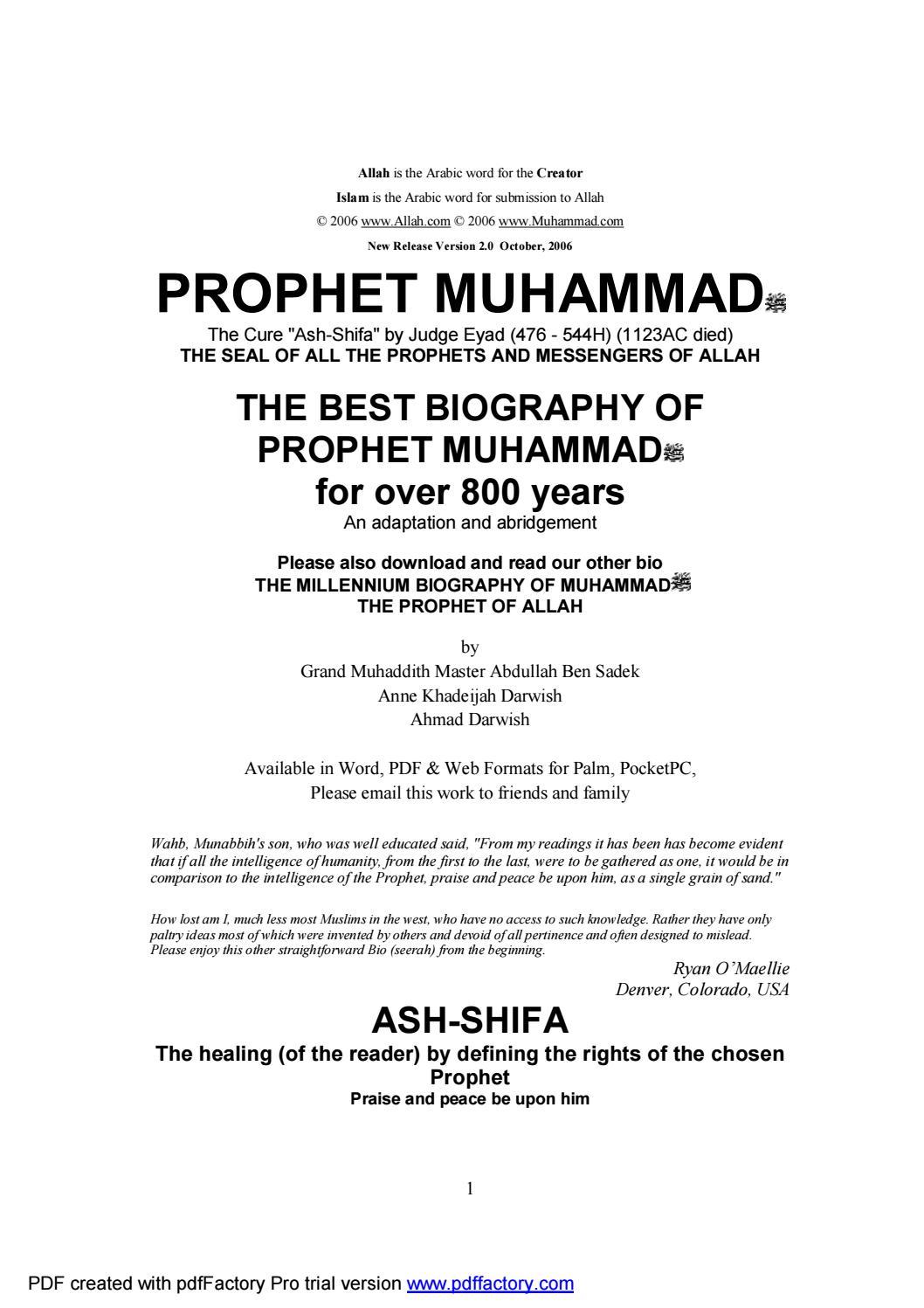 Ash shifa shareef of qadi iyad ibn musa al yahsubi radi