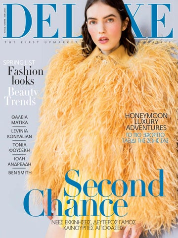 e1d85051339c DELUXE MARCH-APRIL 15 by Deluxe Magazine - issuu