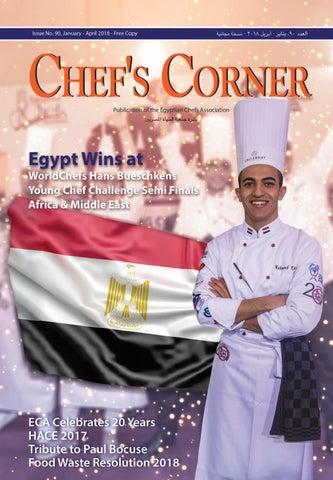 6d4d9cda8575e Chefs Corner Isuue 90 by Egyptian Chefs Association - issuu