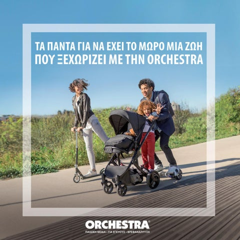 f2fda0cbd8 Childcare Catalog- Orchestra - 2018 - GREECE by Orchestra - issuu