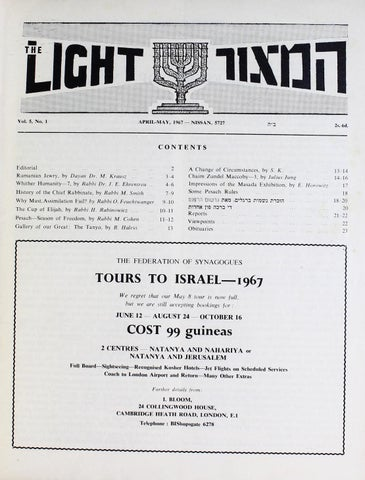 Nissan 1967 by Federation of Synagogues - issuu
