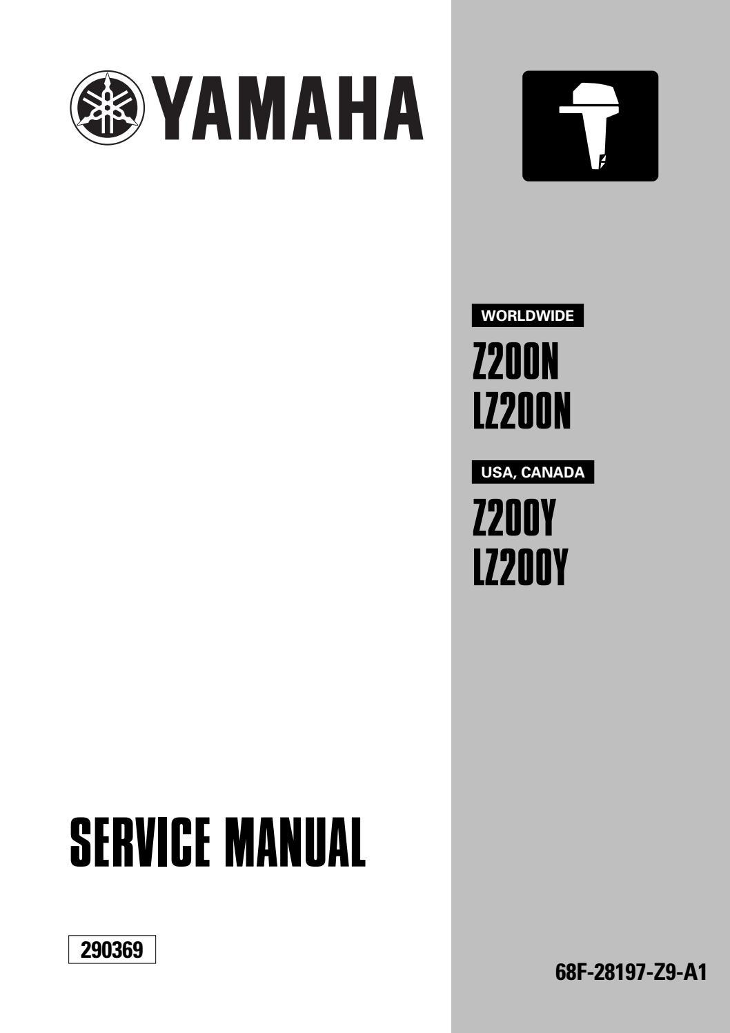 Yamaha outboard z200neto, z200tr service repair manual x